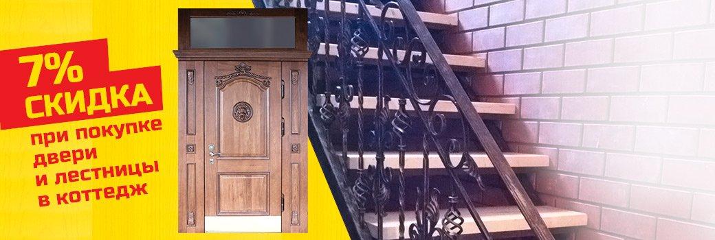 входные железные двери купчино